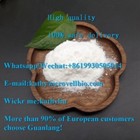 Safe deliveryTetramisole HCl CAS 5086-74-8 Whatsapp:+8619930505014