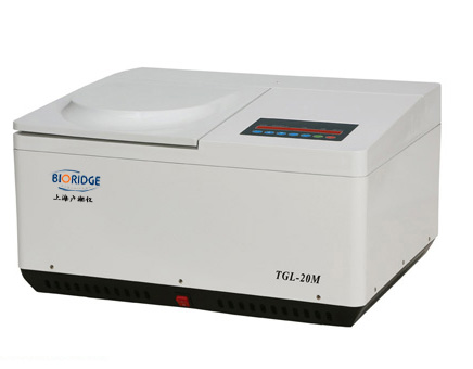 Tabletop High Speed Refrigrated Centrifuge