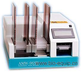 Micro plate washer (Microplate 96ch nozzle, plate hopper)