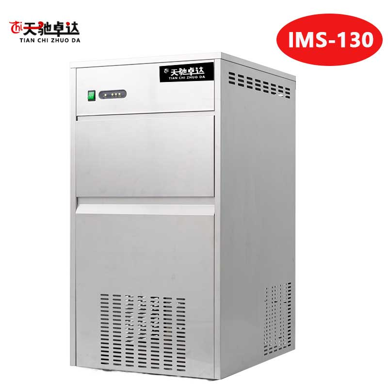 Ice maker portable maker commercial making machine