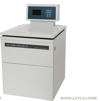 High Speed  Refrigratored  Centrifuge