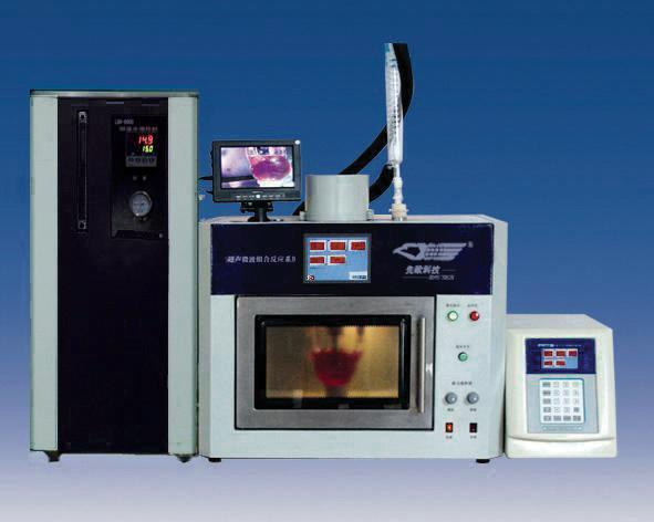 Ultrasonic And Microwave Reaction System Specification Price