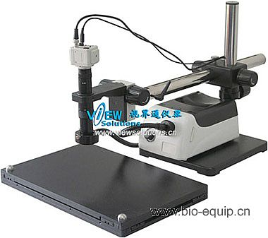 Monocular Video Zoom Microscope