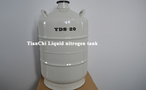 TIANCHI 20L cryogenic container YDS-20 in Germany