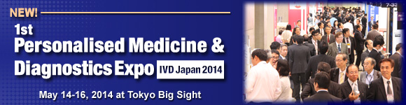 1st Personalised Medicine & Diagnostics Expo (IVD Japan 2014)