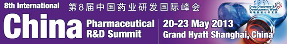 8th International China Pharmaceutical R&D Summit