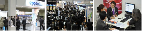 "Asia's LARGEST bio event coming back with a larger scale! ""BIOtech 2013 in Japan"""