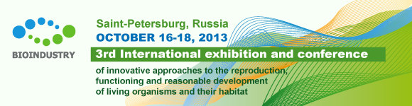 3rd International exhibition and conference «Bioindustry»
