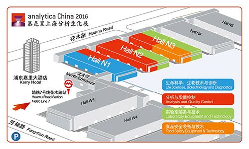 analytica China 2016:7th International Trade Fair for Laboratory Technology,Analysis,Biotechnology and Diagnostics