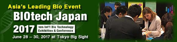 BIOtech Japan 2017: 16th Int'l Bio Technology Exhibition & Conference
