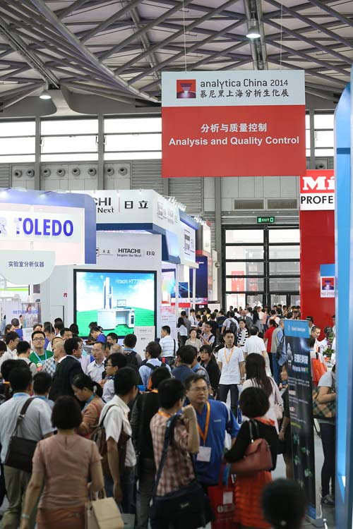 analytica China 2016: Conference Schedule Released