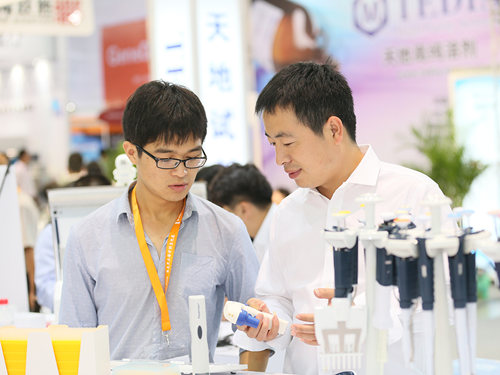 From Nano-analysis to Food Inspections: The Highlights of analytica China 2016