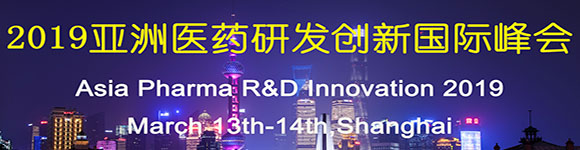 Asia Pharma R&D Innovation 2019