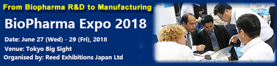 BioPharma Expo 2018: Asia's leading exhibition for biopharma R&D and manufacturing technologies