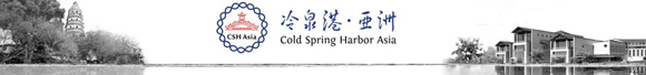 Cold Spring Harbor Asia conference: Frontiers in Computational Biology & Bioinformatics